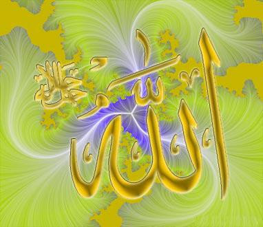 calligraphy Of Moslem or Islam