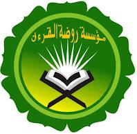 Mau Belajar Qur'an Online ?