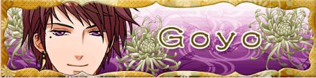 http://otomeotakugirl.blogspot.com/2014/05/walkthrough-shall-we-date-destiny-ninja_9005.html