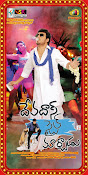 Devadas Style Marchadu Movie Wallpapers-thumbnail-10