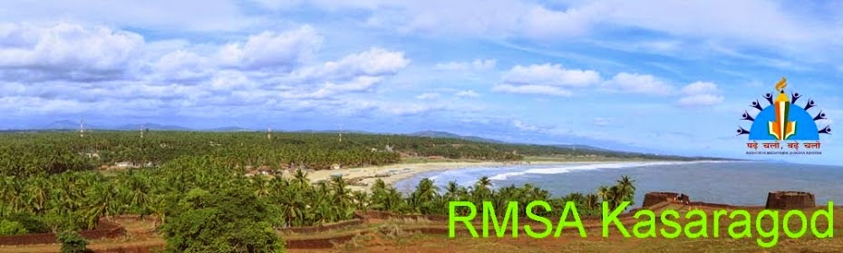 Kerala School Blogs