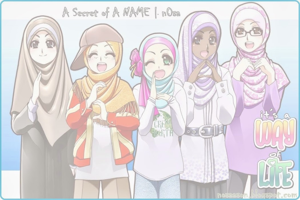 .♥. A Secret of NAME .♥. | n0sa.