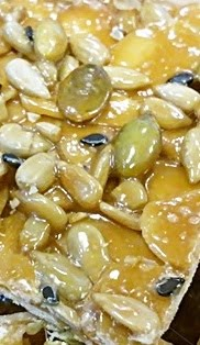 Nutty/FLORENTINE COOKIES / KRUNCHY KARAMEL ALMOND