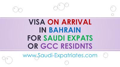Passport application form 2015