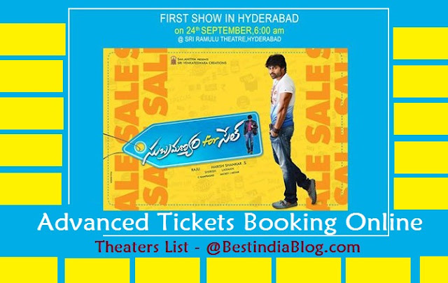 subramanyam for sale tickets booking online, subramanyam for sale review