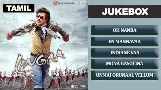 Lingaa – Jukebox (Full Song Tamil)