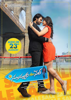 Subramanyam For Sale (2015)