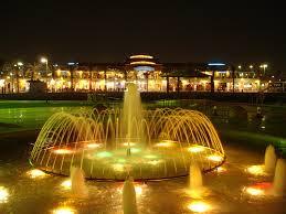 مجمعات للكويت