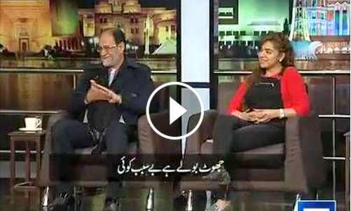 Dunya TV Mazaq Raat Latest Episode 6th January 2015