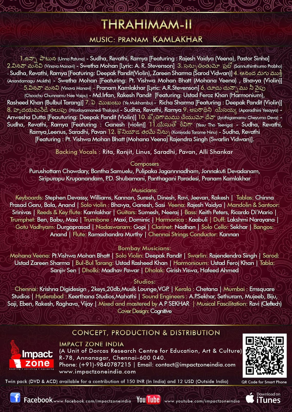 Thrahimam-II-2013-Telugu-Christian-Album-Tracklisting