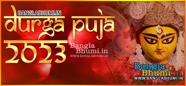 Durga Puja 2023 Wallpapers & Photos Free Download - Subho Durga Puja 2023