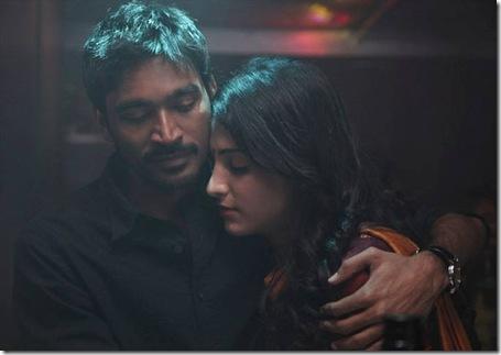 Po Nee Po Hd Video Song From The Tamil Film Three 3 Moonu