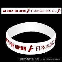 Lady Gaga Bracelet Japan6