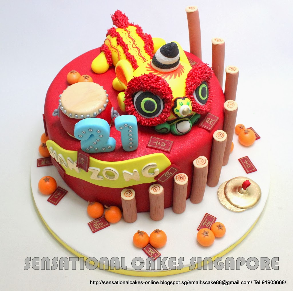 The Sensational Cakes Lion Dance Cake Singapore Simplified Chinese