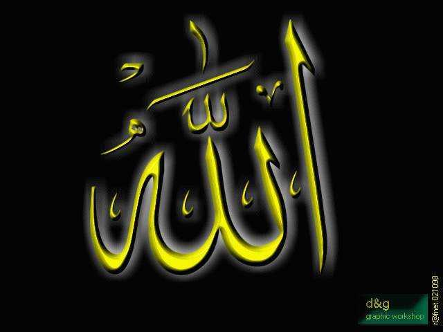 Download Logo, Arti Logo, Contoh Surat, Kaligrafi dan Wallpaper disini