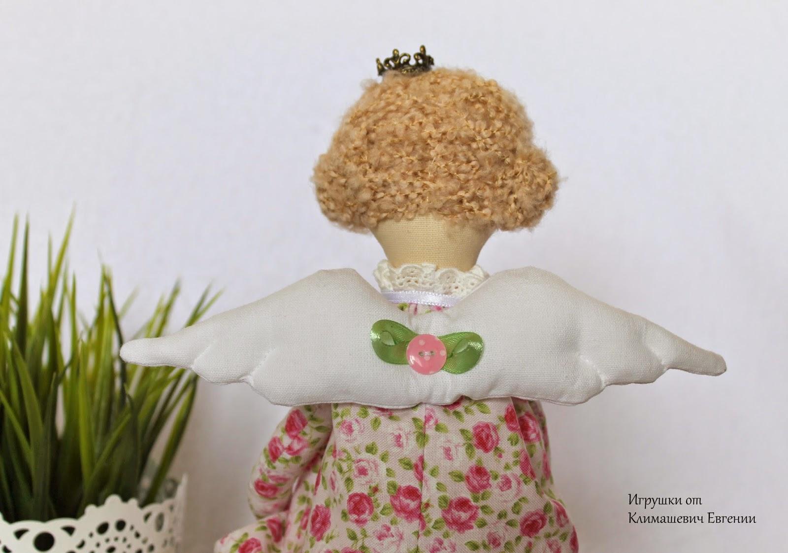 Принцесса на горошине, тильда принцесса, кукла тильда, принцесса
