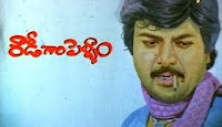 Rowdy Gari Pellam Old Telugu Mp3 Songs