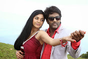 Vilaasam movie stills-thumbnail-12
