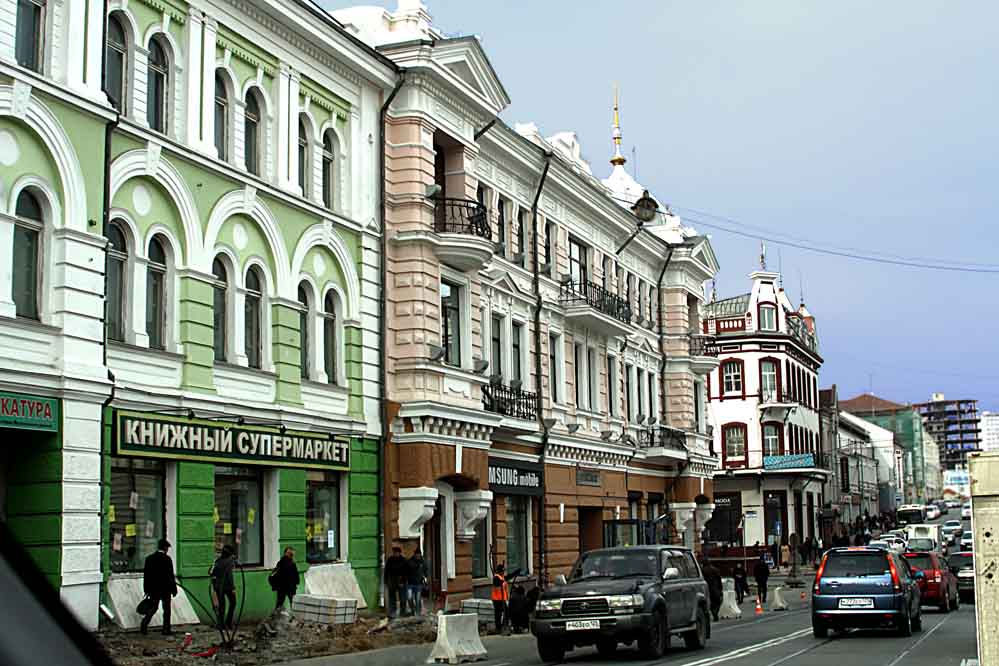 Vladivostok Russia - historical buildings with a supermarket