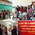 Menna Barreto realiza trote solidário