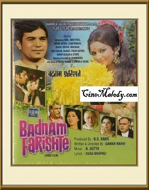 Badnam Farishte  1971