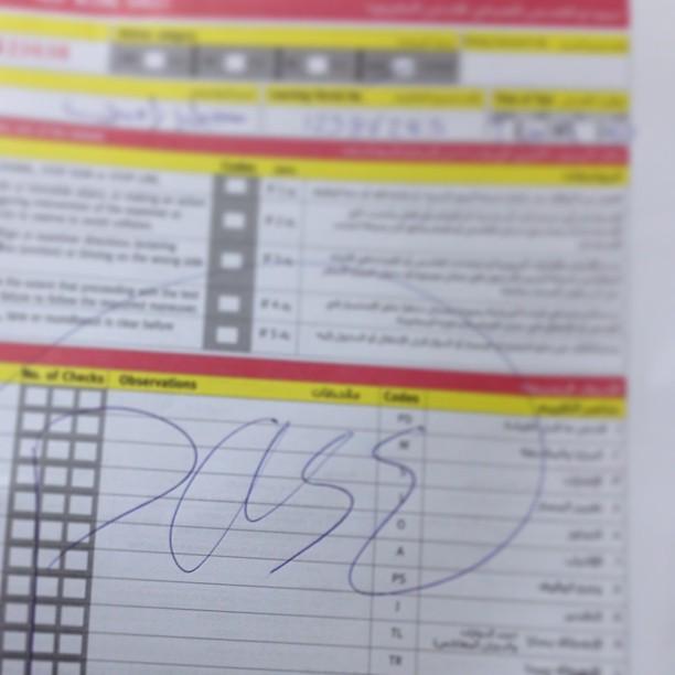 I Got My Driver's License!
