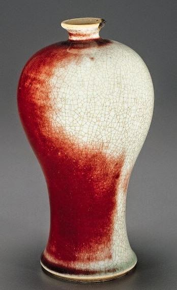 kangxi Langyao or oxblood Meiping vase