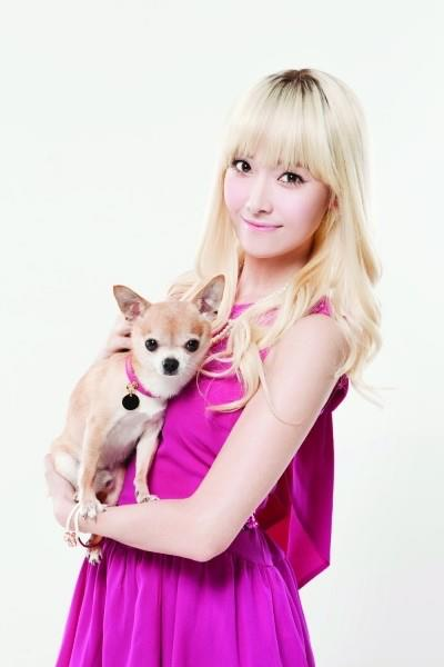 Jessica SNSD Legally Blonde Musical Photo