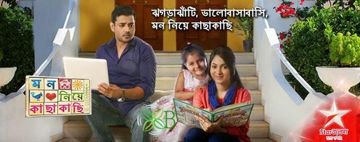 Mon Niye Kachakachi, Star Jalsha, Bengali serial