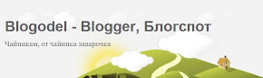 Каталог блогов