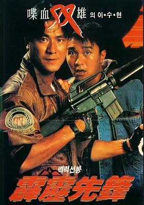 poster Phích Lích Tiên Phong