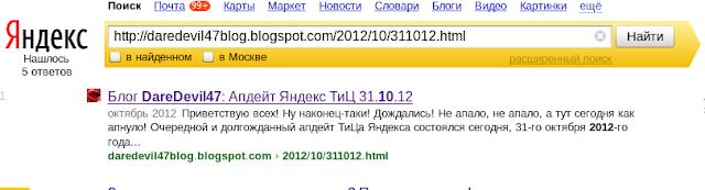 Сайты на Blogspot снова индексируются