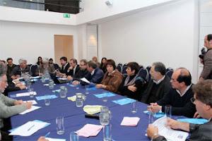 La Comisión Multinstitucional por la Seguridad del Personal de Atención Extrahospitalaria (COMSEPAE