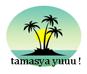Tempat wisata | Liburan keluarga