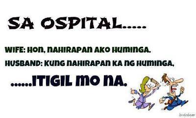 buhay mag asawa   pinoy funny jokes images pinoy trend