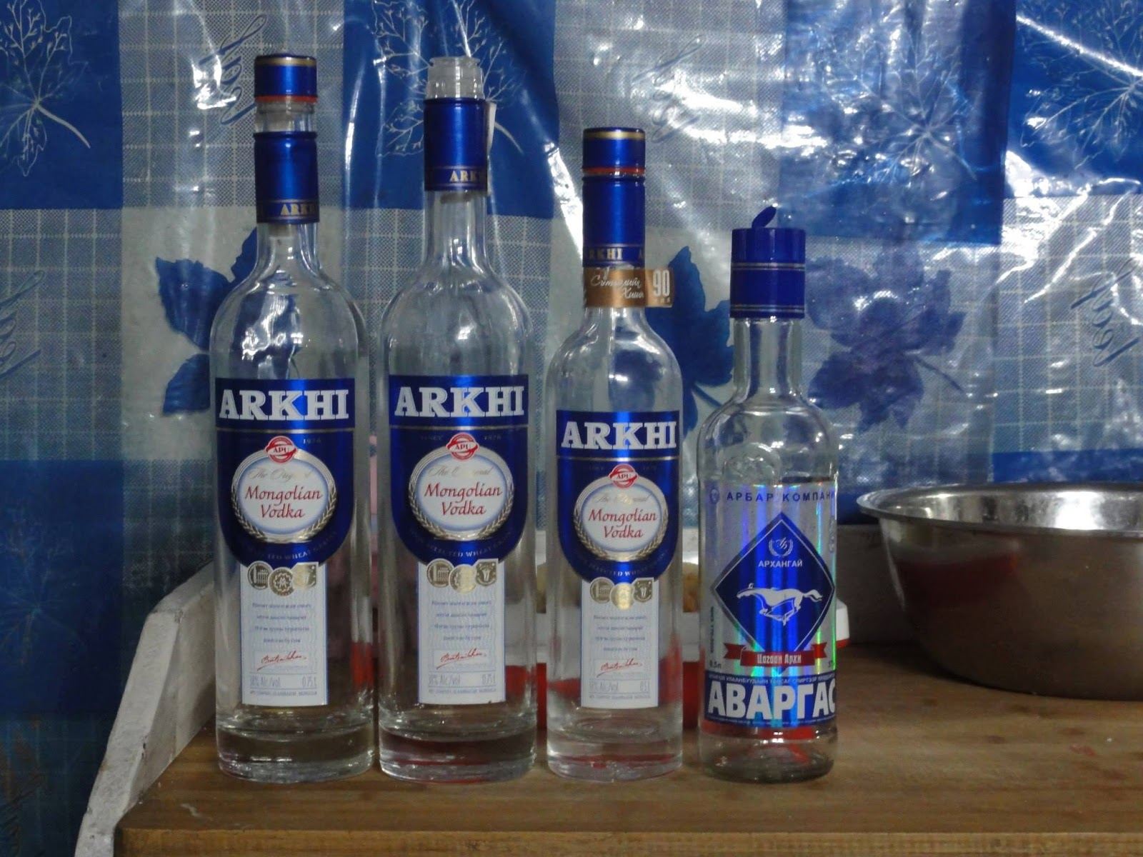 Airag Mixed Drink