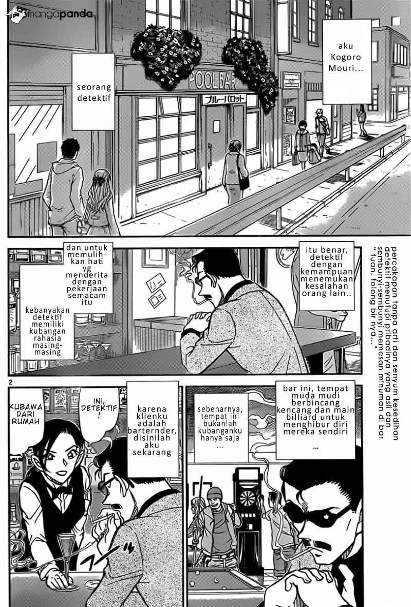 Komik detective conan 853 - Detektif bertemu kasus di bar 854 Indonesia detective conan 853 - Detektif bertemu kasus di bar Terbaru 1|Baca Manga Komik Indonesia|Mangacan