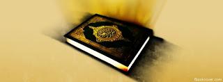 غلاف فيس بوك ديني - اغلفة فيس بوك دينية احاديث وأيات قرأنية - غلاف للفيس بوك