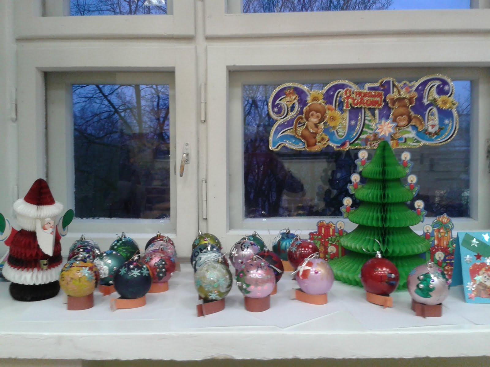 Наши новогодние шары.