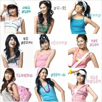 All About Korea: SNSD,Girls Generation