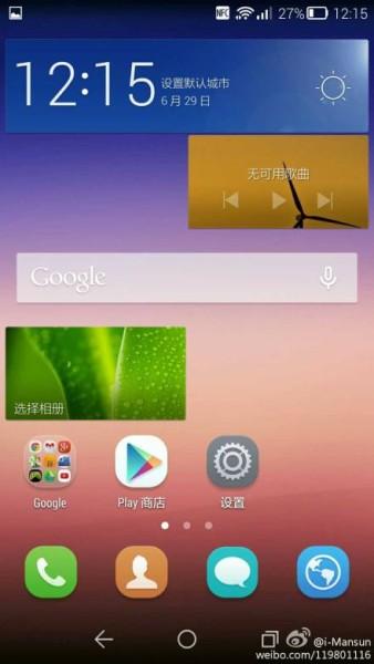 Prime immagini dell'interfaccia Emotion 3.0 di Huawei