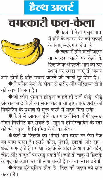 Bodybuilding tips in hindi pdf images bodybuilding tips in hindi pdf ccuart Images
