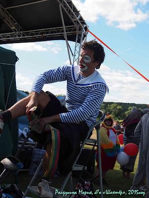 Фестиваль великих путешественников шахтер алексин карнавал