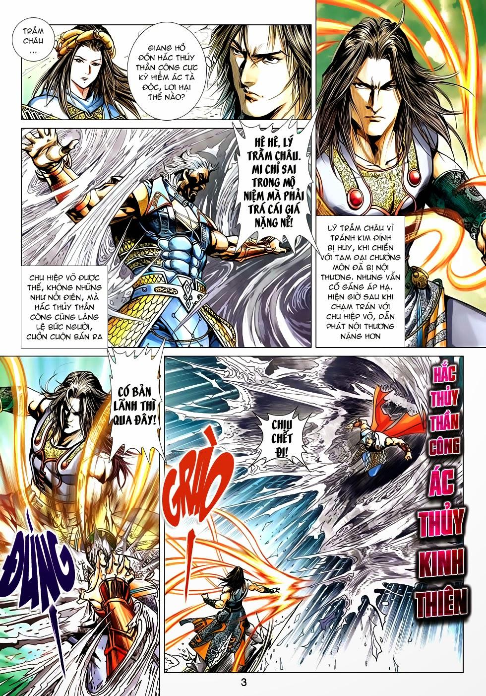 Thần Châu Kỳ Hiệp chap 32 – End Trang 3 - Mangak.info