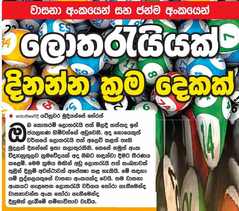 sri lanka news - photo #20