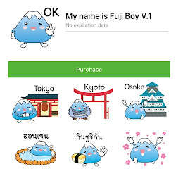 Download Fuji Boy