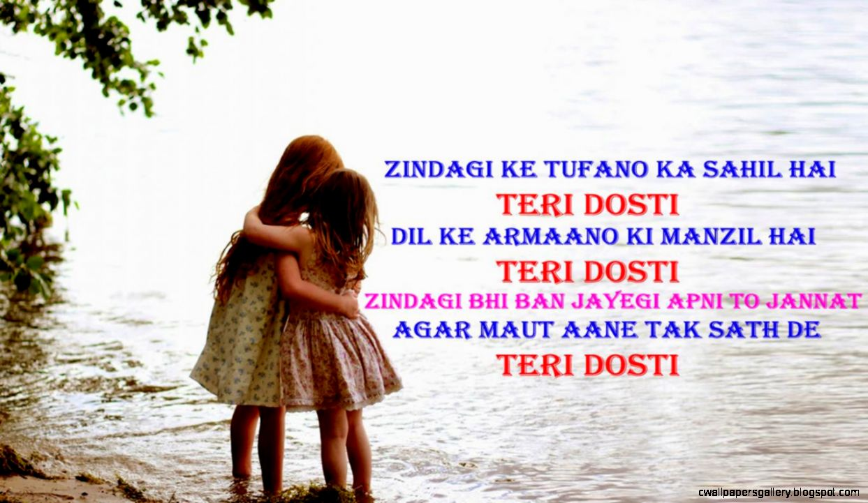 cute friendship quotes pics for facebook friends 1366x768 resolution