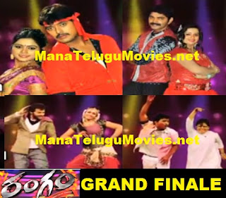 Rangam – TV Stars Dance Show – GRAND FINALE – 9th May
