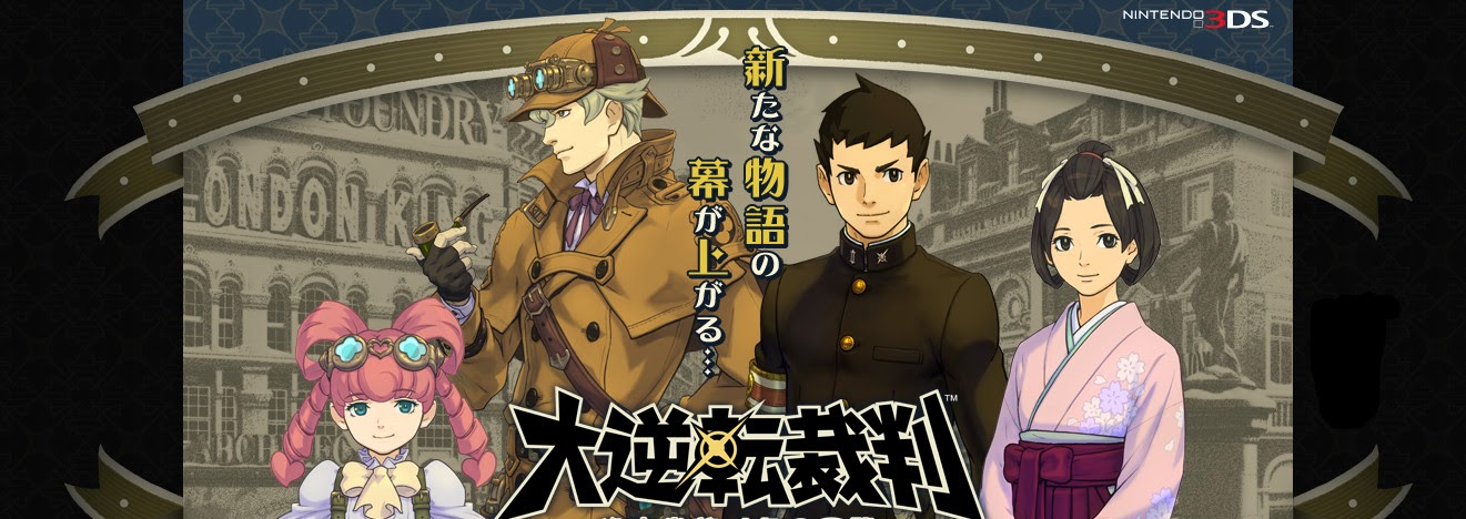 The Great Ace Attorney: First Look