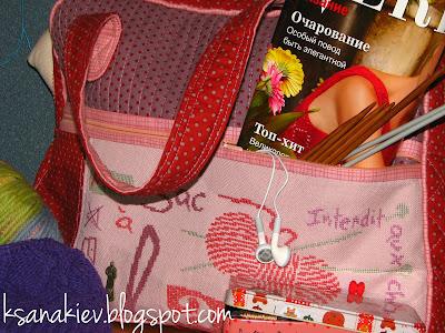Lili Points сумка